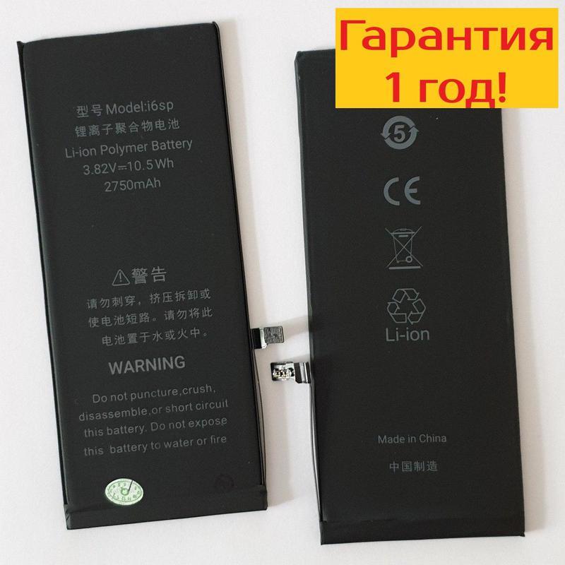 Оригинальные аккумуляторы iPhone по лучшим ценам с гарантией - Фото 6