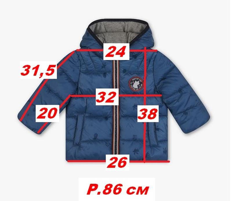 Стеганая куртка пуффер 86 см сезон осень впесна ,германия - Фото 2