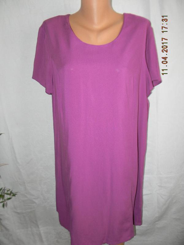 Вискозное платье большого размера tu