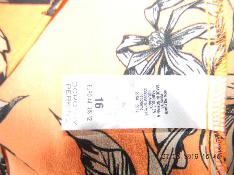 Длинный новый сарафан с принтом - Фото 3