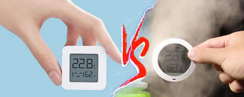 Термометр/гигрометр XIAOMI MIJIA Bluetooth LYWSD03MMC - Фото 11
