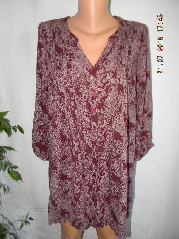 Натуральная легкая блуза