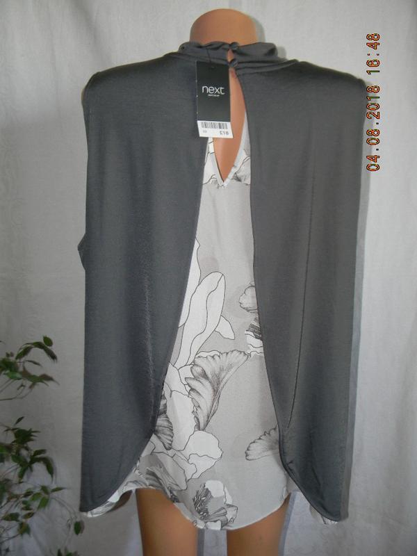 Блуза с красивой шифоновой спинкой большого размера next