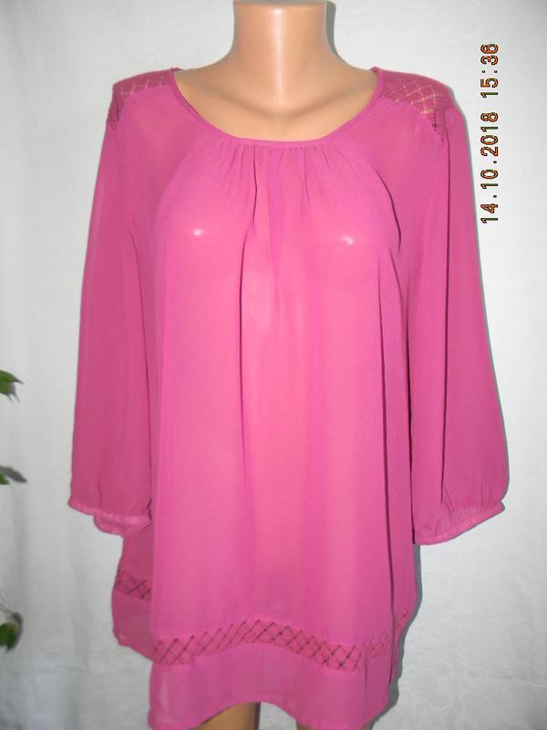 Шифоновая новая блуза большого размера