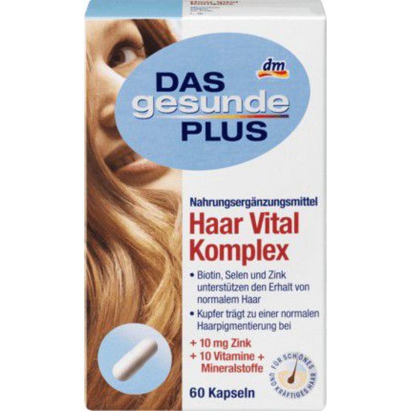 Витамины для укрепления волос Das gesunde plus Haar Vital komplex
