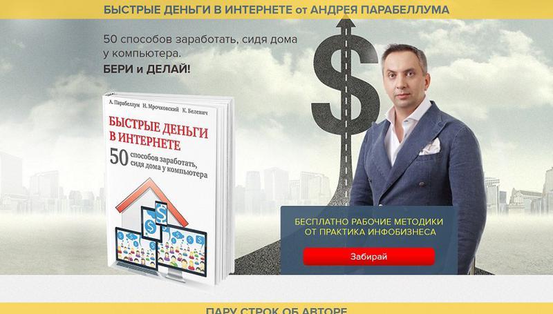 Создание продающих сайтов и интернет-магазинов - Фото 7