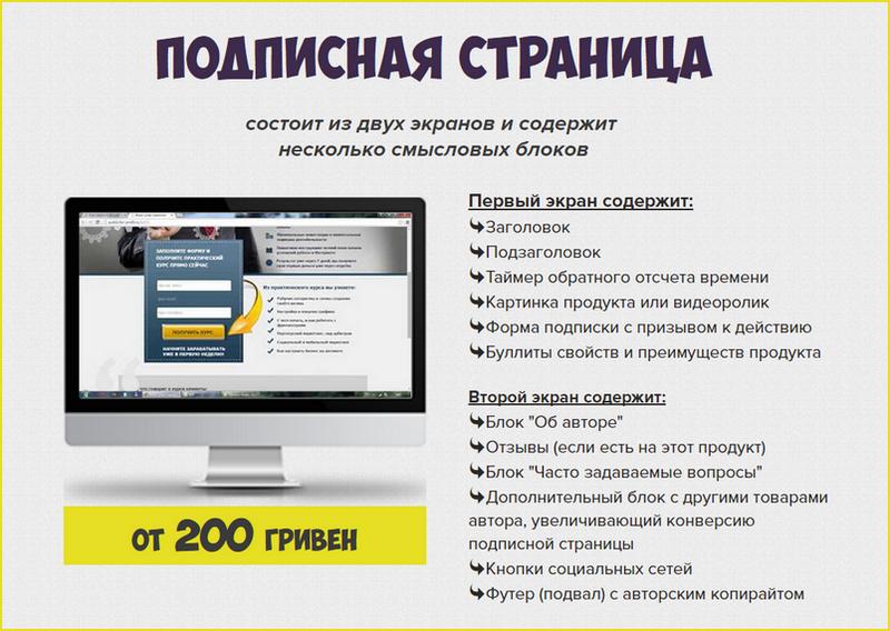 Создание продающих сайтов и интернет-магазинов - Фото 8