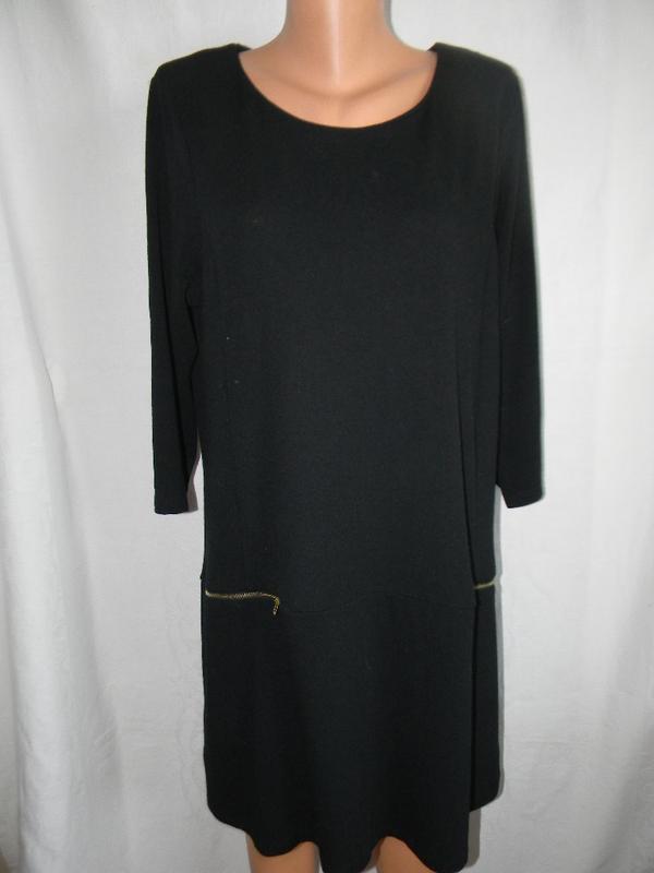 Теплое трикотажное платье большого  размера f&f