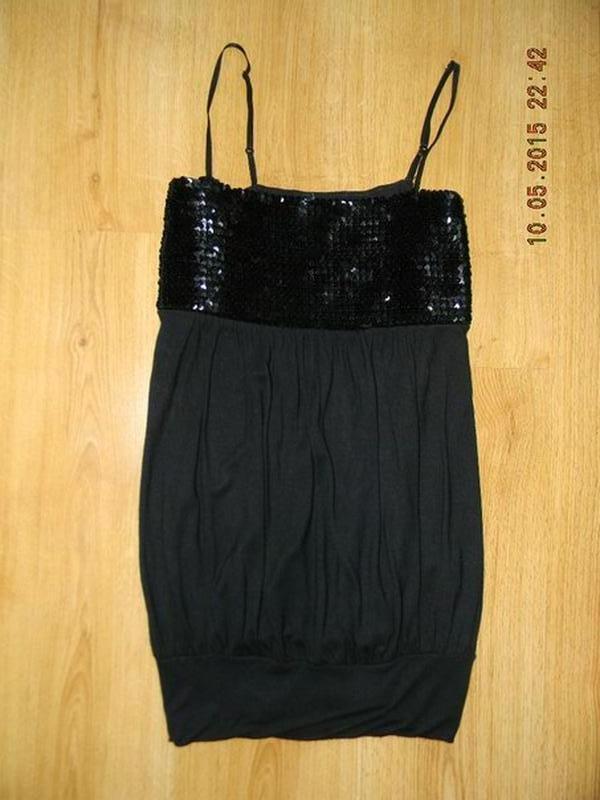 Платье-сарафан atmosphere