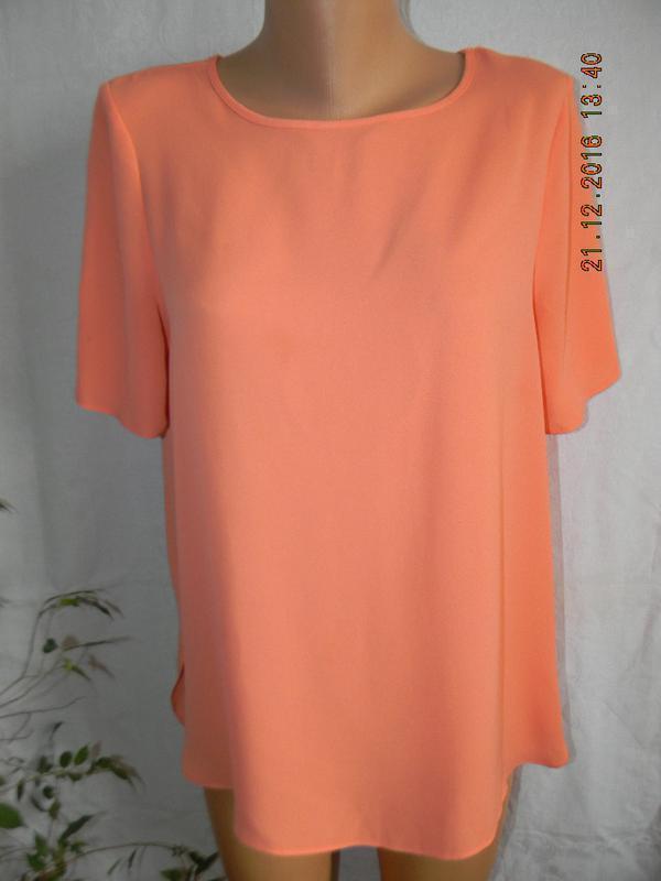 Нежная блуза papaya