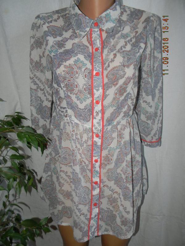 Блуза -рубашка