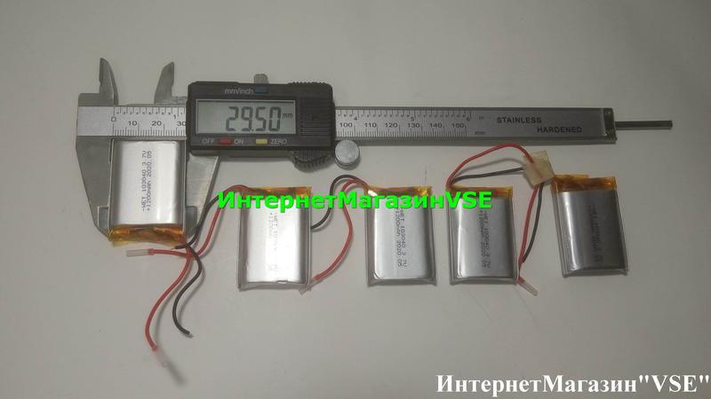 Аккумулятор 1200mah 103040 40.66-29.5-9.84мм для Bluetooth Гарнит - Фото 2