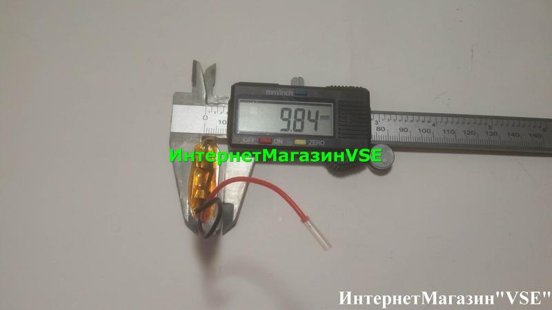 Аккумулятор 1200mah 103040 40.66-29.5-9.84мм для Bluetooth Гарнит - Фото 3