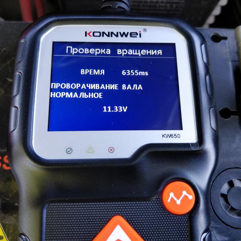 Тестер аккумулятора KONNWEI KW650 NEW 2020 SW VER: 1.3.4