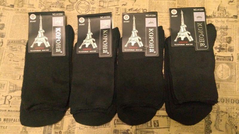 Махрові якісні носки без резинки на 41-47