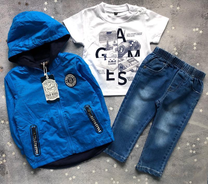 Костюм тройка ветровка футболка джинсы