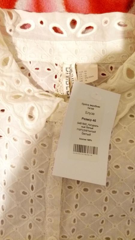Новая блуза с кружевной перфорацией h&m молочного цвета - Фото 5