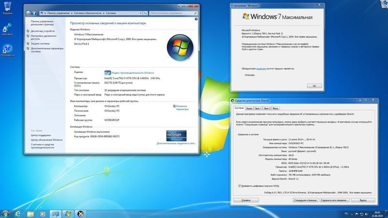Системный Администратор. Обновление Windows XP/7/10. Ремонт ко... - Фото 2