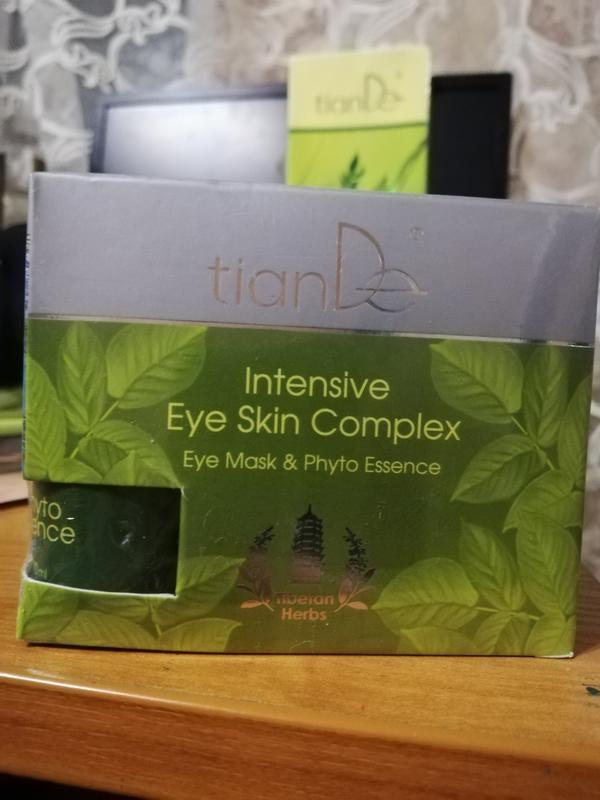 Интенсивный комплекс для кожи вокруг глаз