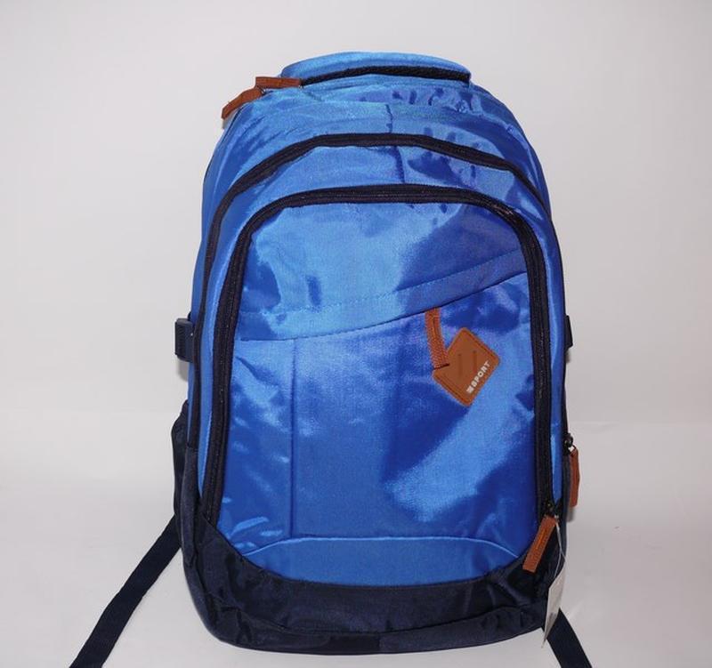 Рюкзак молодежный синий