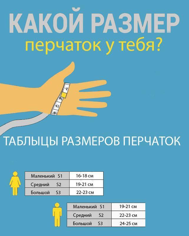 Женские кожаные перчатки 34см - Фото 4