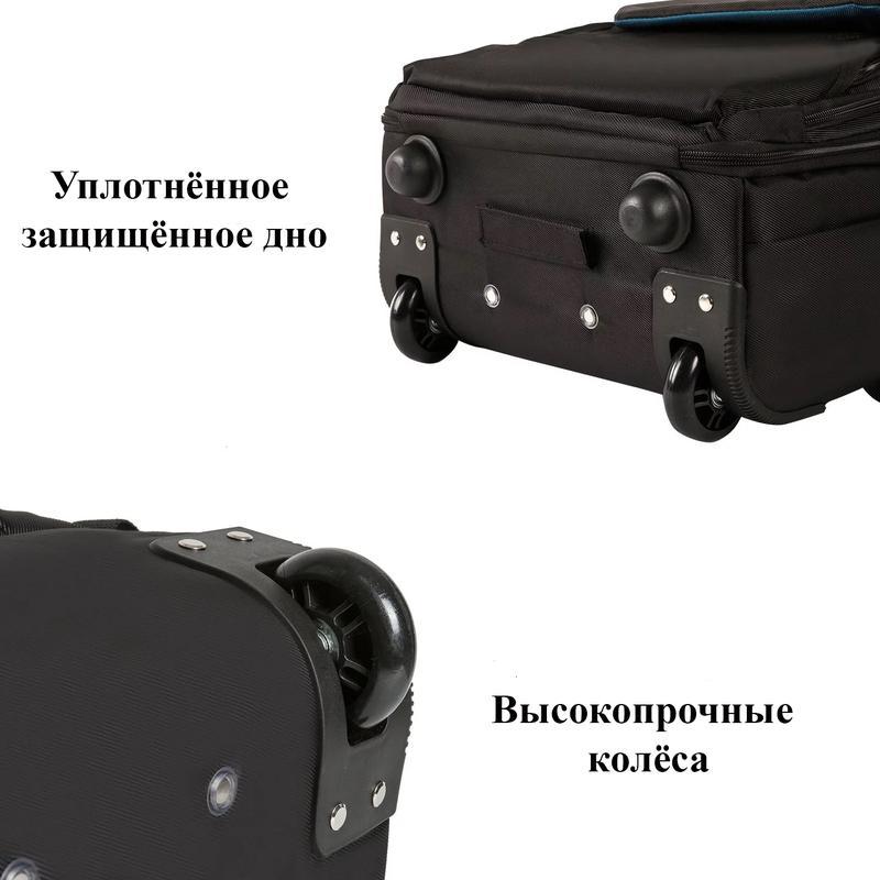 Тренд 2020 Рюкзак на колёсах +подарок- зонт компактный - Фото 4