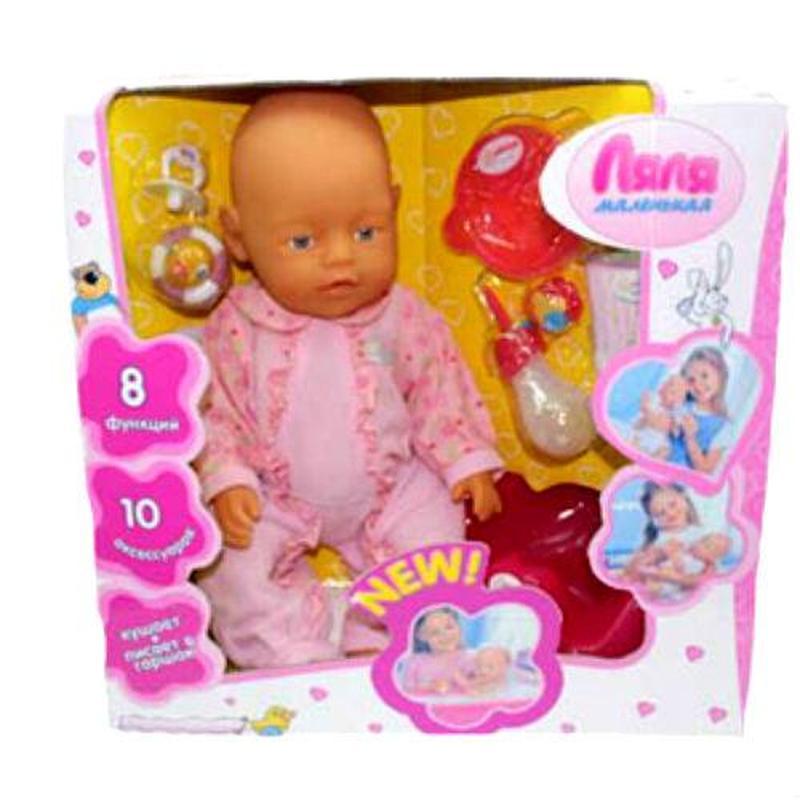 Кукла-пупс  Беби Берн  10 аксессуаров , 8 функций