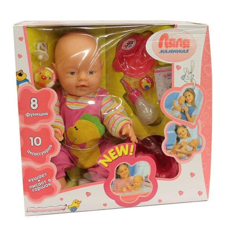 Кукла-пупс  Беби Берн  10 аксессуаров , 8 функций - Фото 2
