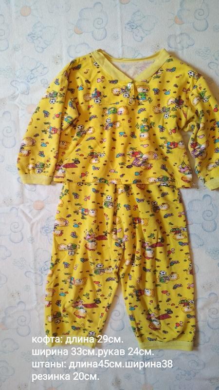 Пижама красивая распродажа