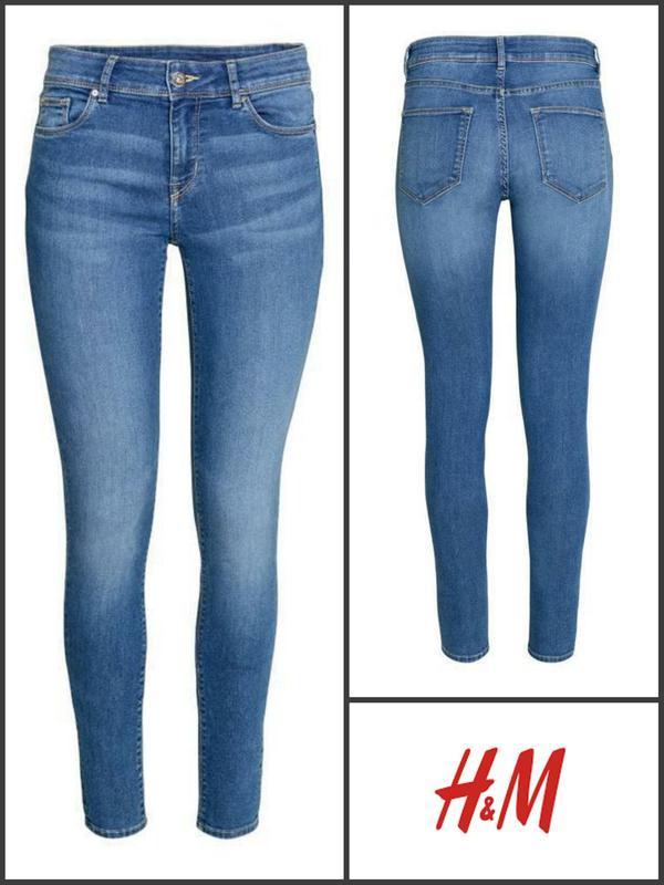 Синие джинсы супер-скинни от h&m