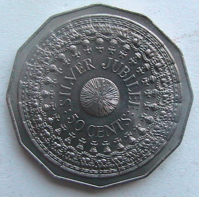 Австралия 50 центов 1977 25 лет правлению
