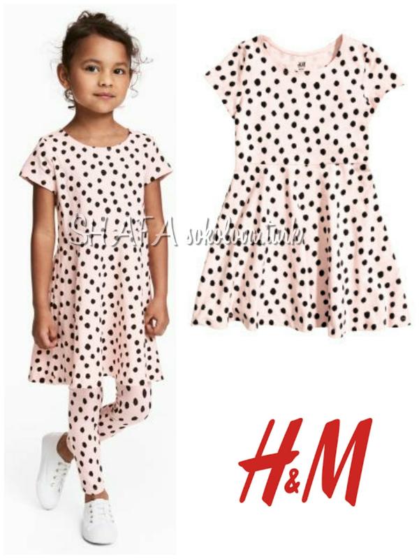 Платье сукня для девочки хлопок бавовна 122-128см 6-8лет от h&m