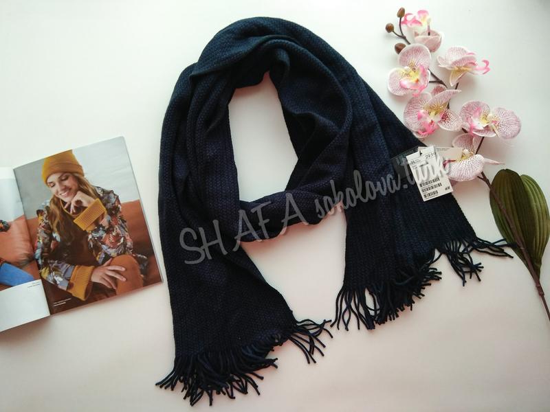 Вязаный шарф базовая модель с бахромой унисекс акрил от h&m