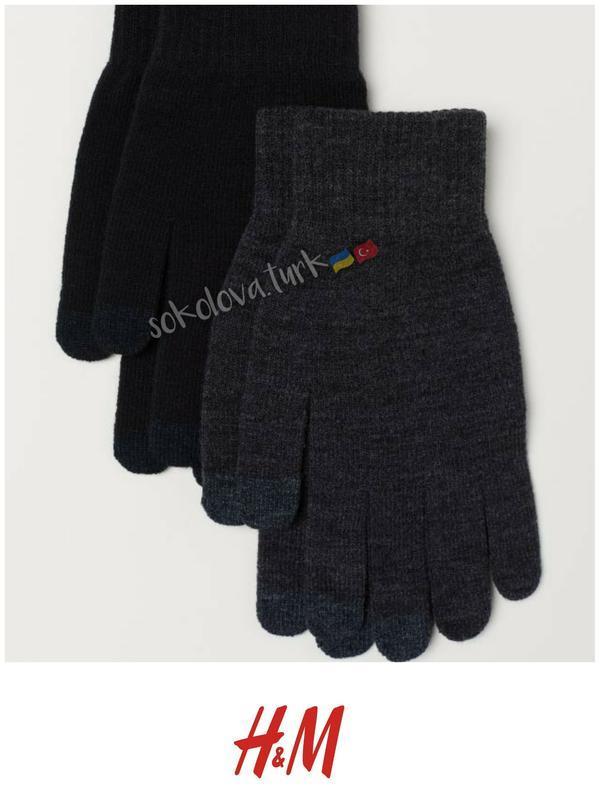 Комплект 2 пары вязаные перчатки рукавиці для смартфона акрил ...