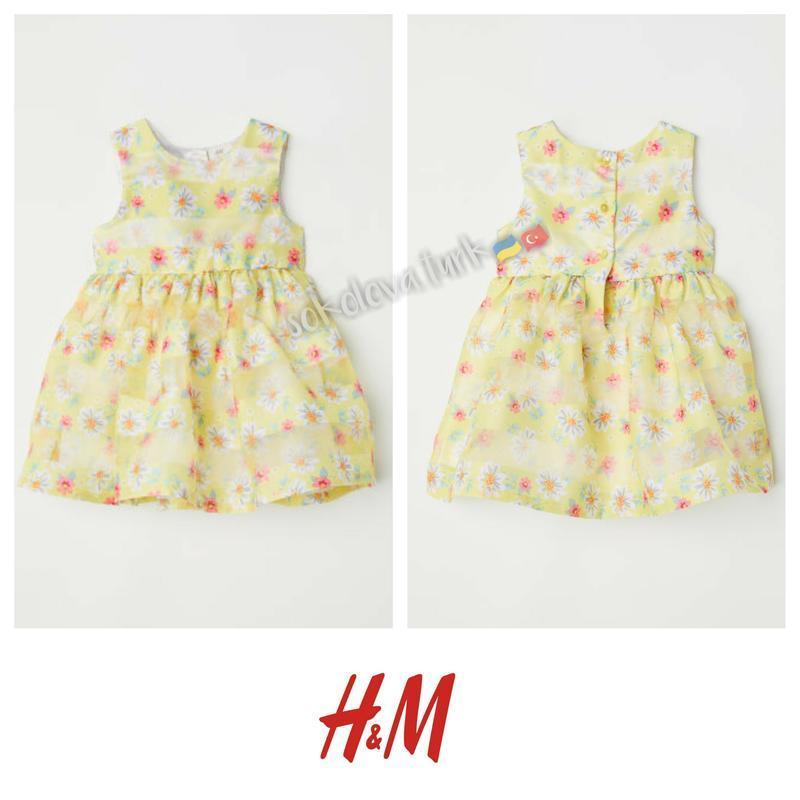 Воздушное нарядное платье сукня плаття для девочки 74,86см от h&m