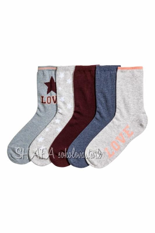 Комплект 5 пар носки носочки love 36-38 размер хлопок от h&m