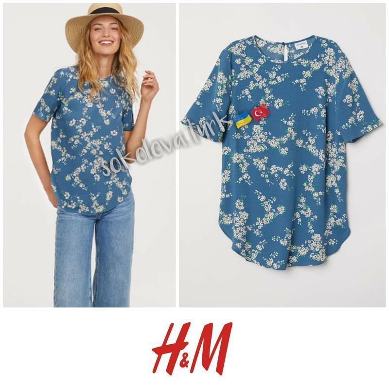 Летняя блуза из вискозы 34 евро gp&baker от h&m