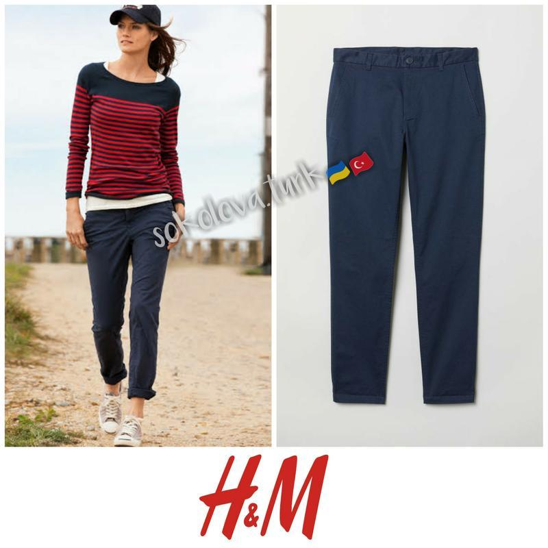 Стильные брюки чиносы xs можно s хлопок от h&m