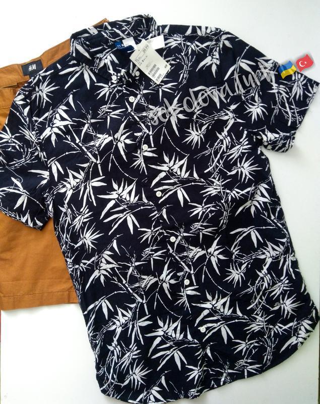 Рубашка сорочка летняя хлопок бавовна от h&m