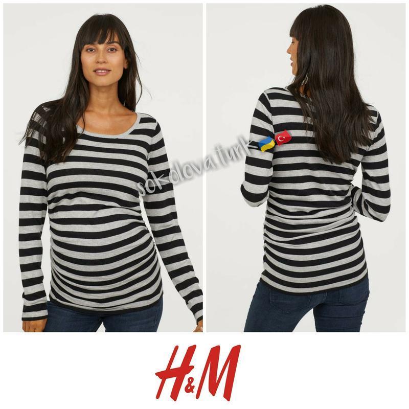 Джемпер свитер для беременных от h&m