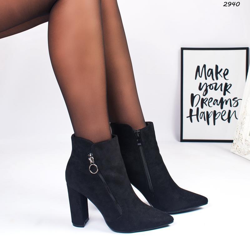 Хит стильные ботиночки