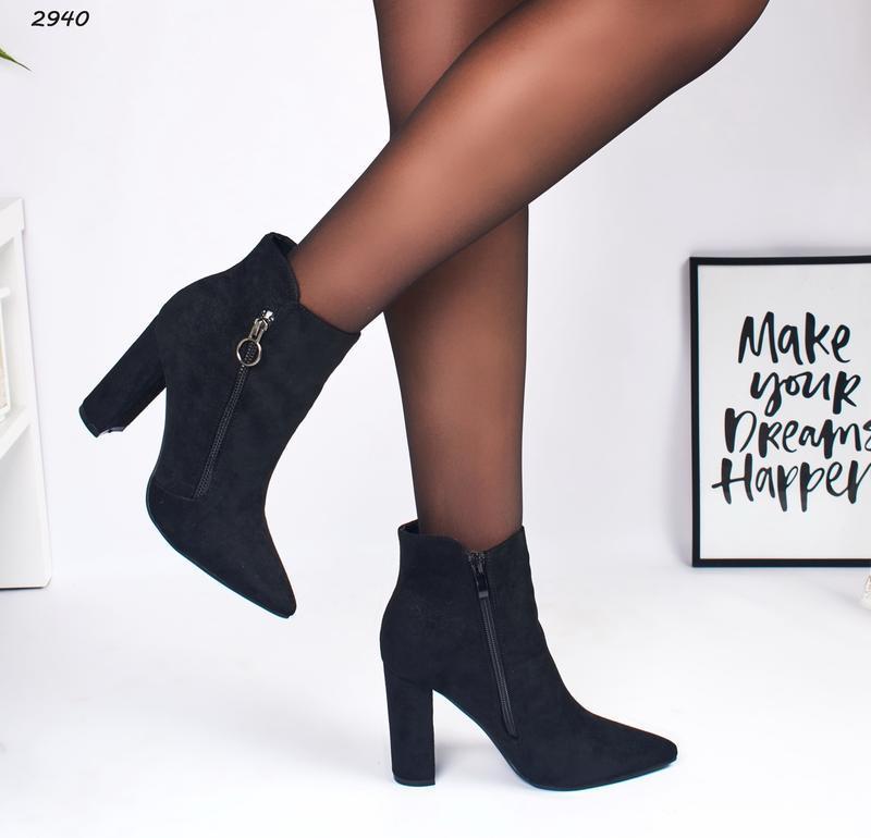 Хит стильные ботиночки - Фото 3