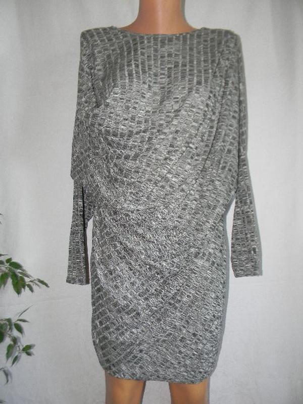 Новое трикотажное платье boohoo