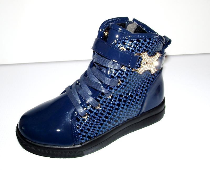 Ботинки демисезонные для девочек синие clibee румыния 33,37