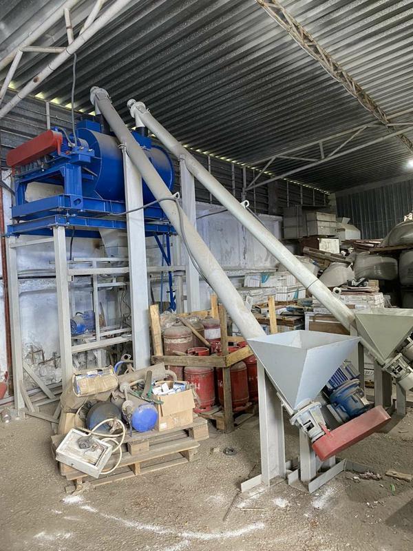 Оборудование для производства; производственное оборудование