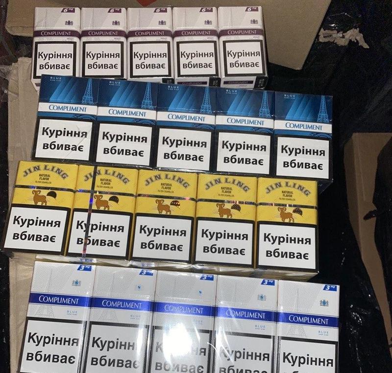 Сигареты с акцизной маркой оптом купить сигареты мелкий опт с доставкой по россии