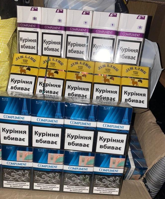 Сигареты izi оптом табачные изделия это пищевая продукция или нет