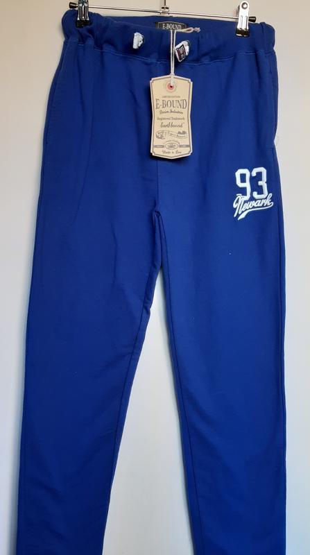 Синие спортивные штаны с начесом