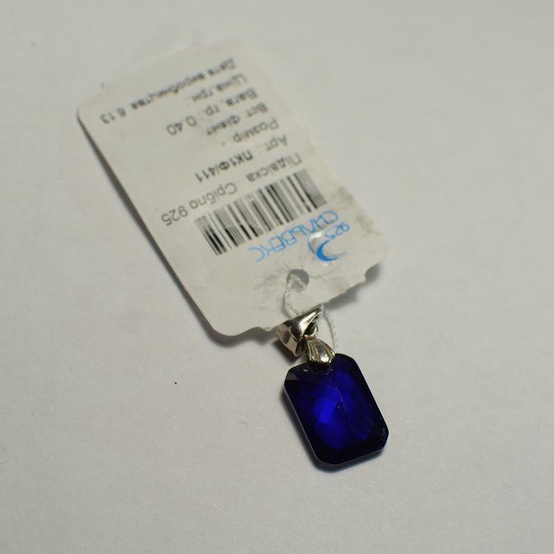 Серебряный кулон подвеска с аметистом фиолетовым камнем 925 проба