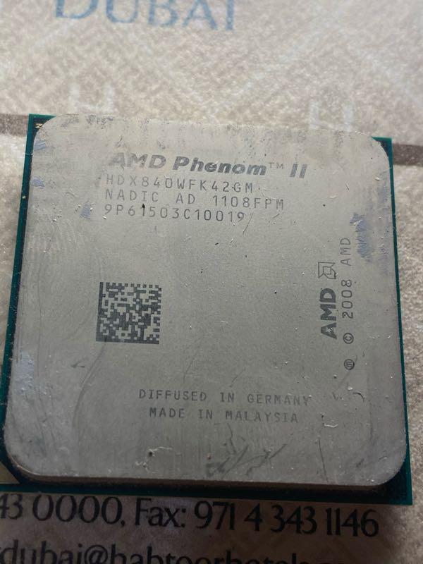 Процессор AMD Phenom II X4 840 3,2GHz sAM3  (HDX840WFK42GM)